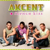 French Kiss - EP