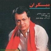 Mehdi Falaah