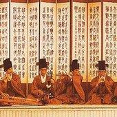 Seoul Music Ensemble