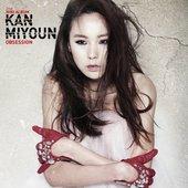Kan Mi Youn (간미연)