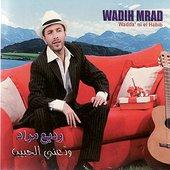 Wadda' ni el Habib