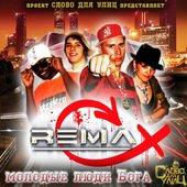 Rema-X