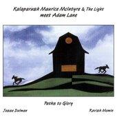 Kalaparush McIntyre & The Light