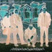 Обложка промо-альбома