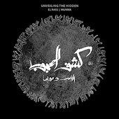Tkhayal / Conceive (RadioKVM Remix)