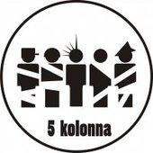 5 kolonna