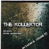 the Kollektor