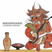 Kōenji Hyakkei