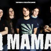 MAMAY
