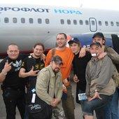 Летим в Калининград)  Дютифри закрыть!!!!!