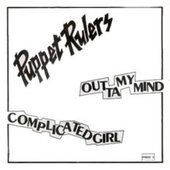 Puppet Rulers
