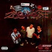 258 Noise