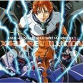 T.M.R. x GUNDAM SEED SPECIAL PROJECT