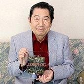 kikuchi_jasrac_award_2015.jpg