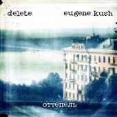 Delete&Eugene kush - оттепель (thaw) front