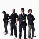 The Verve Press Shot (August 2008) cropped