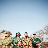 Hang Gai Band