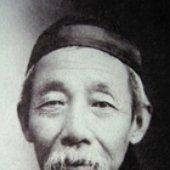 Yang Baoyuan