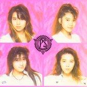 Pink Sapphire 001