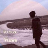 Kumon Plaza