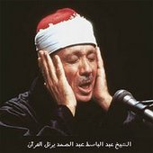 Al Sheikh Abdul Basit Abdul Samad