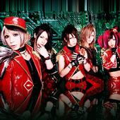 「RED EMOTION~希望~」