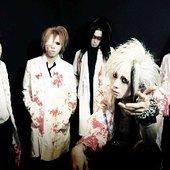 LuLu band 2009