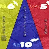 Kiiro6