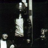 Kasumi Trio