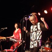 Cibo Matto performing at Yoko Ono's Meltdown