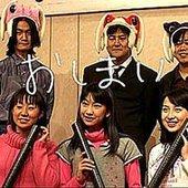 Kuniaki Haishima, Ihata Juri, Shimizu Kaori, Shimoya Noriko
