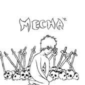 MECHA (H)