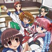 Ueda Kana & Koshimizu Ami & Kugumiya Rie & Itou Shizuka & Shiraishi Ryouko