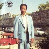 Cheikh El Meskine