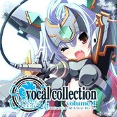 SkyFish vocal collection volume.1