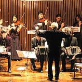 Orquesta Escuela de Tango
