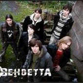 ВЕНДЕТТА (состав 2008г)