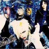 Shullaflier2