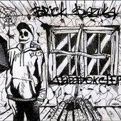 Brick Bazuka фит с The Chemodan