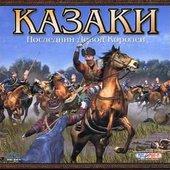 Cossacks OST