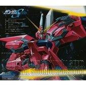 Gundam SEED OST Vol.2