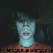 Васян