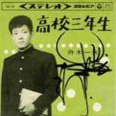Funaki Kazuo