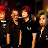 PROLOGUE promo picture (2009)
