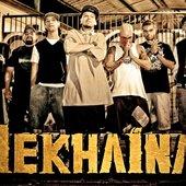 LEKHAINA - 2013