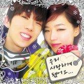 Ga-In & Jo Kwon