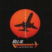 Live At The Budokan (Disc 1)