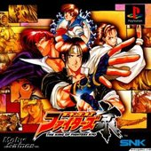 The King of Fighters - Kyo