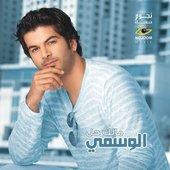 Al Wasmi