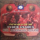 Avec Abdessalam Allikane